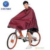 自行車雨衣單人加大加厚夜光包邊安全雨披男女學生騎行雨衣一件免運