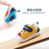 寶寶學步鞋0-1-3歲男嬰兒鞋冬加絨軟底防滑女童春秋透氣寶寶鞋子  雙12八七折