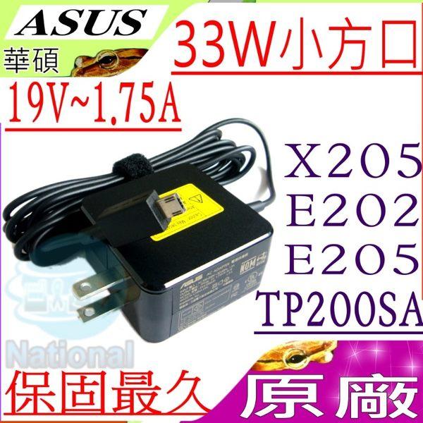 ASUS 33W 充電器(原廠)-華碩 19V,1.75A, X205,X205T,X205TA,E202SA,E205SA,TP200SA ,AD890526,ADP-33AW AD