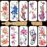 紋身貼防水女持久韓國性感可愛仿真胸部刺青遮痕花臂身體彩繪玫瑰