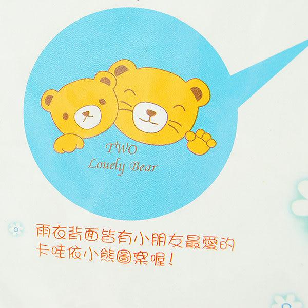 雨衣: R3785熊來了兒童前開式雨衣/(黃)