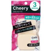 IH櫻桃肌粉餅撲角型M3p/CB-3204【康是美】