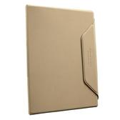 NoteBook Modular A4 百搭筆記本/棕色【allocacoc】