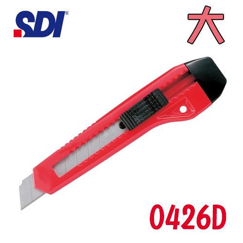 【西瓜籽】 手牌 SDI 經濟型大美工刀(後推自動鎖定) 0426D