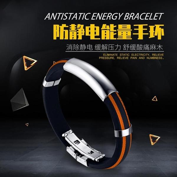 無線防靜電手環無繩男女款手腕帶防輻射能量平衡消除人體靜電克星2個裝 小山好物
