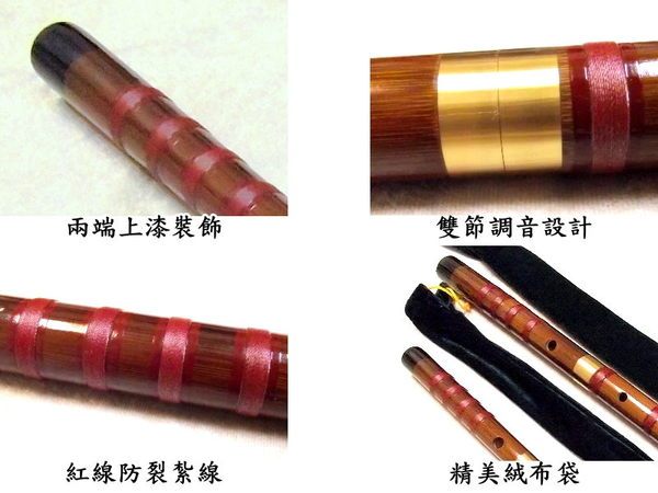 中國笛 [網音樂城] 竹笛 雙節 曲笛 梆笛 笛子 (贈 布套 笛膜 笛膜膠 教材 )