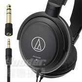 【曜德】鐵三角 ATH-AVC200 密閉式動圈型耳機 享受高音質 / 免運 / 送皮質收納袋