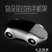 車載手機架汽車支架車用導航架車上支撐架黏貼式創意車內多功能 小艾時尚