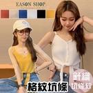 EASON SHOP(GQ1128)韓版...