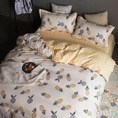 床包組 四件套全棉棉質1.8m米床單被套單雙人三件套被罩床上用品 XY9106【KIKIKOKO】