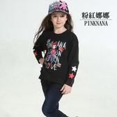 PINKNANA童裝 秋冬女童開叉圓弧造型棉質上衣35155