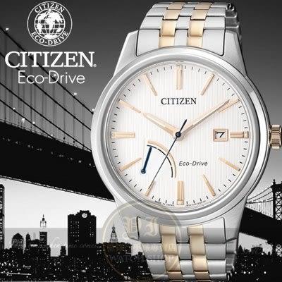 CITIZEN日本星辰Eco-Drive動力顯示光動能紳士腕錶AW7004-57A公司貨/金城武