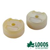 【日本LOGOS】LOGOS GT-16℃圓磚凍煤2入 81660609 冷媒.冰桶.冰磚保冷劑.保冷磚.環保冰塊