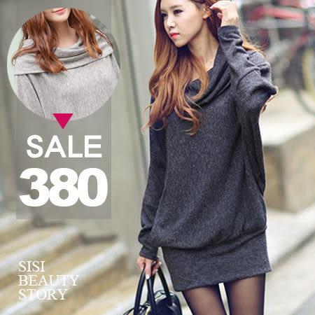 SISI【L4057】大垂領寬鬆蝙蝠長袖包臀長款T恤連身裙洋裝
