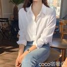 熱賣垂感襯衫不易皺 白襯衫女早秋長袖復古內搭打底輕熟上衣氣質休閒韓版寬鬆垂感襯衣 coco