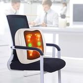 背部按摩器辦公電動頸部腰部肩部多功能全身按摩枕靠墊揉捏按摩墊  夏季新品