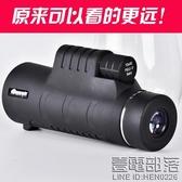 德銳單筒望遠鏡M2 10X40高清高倍手機拍照攝像望眼鏡手持看演唱會  快速出貨