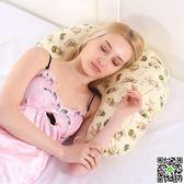 哺乳枕喂奶枕 多功能抱枕嬰兒學坐枕孕婦護腰靠枕 喂奶枕頭哺乳枕 全館滿千折百