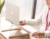賽鯨筆記本電腦支架托架桌面增高散熱器架子摺疊桌上升降簡約mac 科炫數位