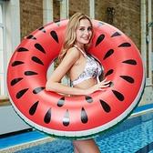 ins超大西瓜成人游泳圈菠蘿泳圈大人腋下圈水上充氣浮圈漂浮坐圈 【全館免運】