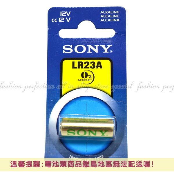 【GN209】SONY 鋰電池 LR23A『1入』23A電池 防盜器電池 汽機車遙控器電池L1028★EZGO商城★