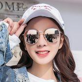 年終盛典 墨鏡女圓臉偏光太陽鏡網紅眼鏡粉色街拍