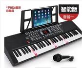 電子琴 多功能電子琴教學61鋼琴鍵成人兒童初學者入門男女孩音樂器玩具 LX 玩趣3C