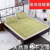 涼墊竹蓆 夏天席子0.8 0.9 1.0 1.2 1.5 1.8m米床