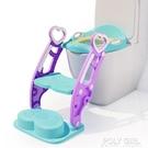 兒童坐便器馬桶梯女樓梯式嬰兒廁所座墊架蓋小孩坐便圈墊男孩寶寶 ATF 夏季狂歡