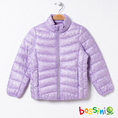 【歲末出清現折300】極輕羽絨外套01粉紫-bossini女童
