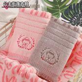 純棉毛巾成人柔軟洗臉家用情侶男女卡通泰迪熊毛巾
