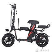 新款電動車女性親子電動自行車迷你子母三人代步車小型折疊電瓶車多色小屋YXS