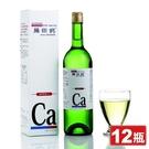 (12瓶) 藤田鈣液劑 750mlX12...