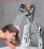 淋浴噴頭 水龍頭外接花灑衛生間洗頭水龍頭外接洗頭器家用手持噴頭神器套裝 京都3C