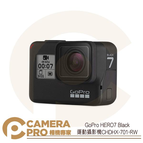 ◎相機專家◎ 最後現貨 GoPro HERO7 Black 運動攝影機 CHDHX-701 公司貨