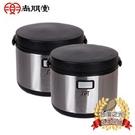 尚朋堂 4.6L不鏽鋼燜燒鍋SP-S955-2入組
