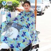 加大加厚防水雨披男女士電瓶車單人頭盔式mj1100【VIKI菈菈】