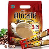 POWER ROOT三合一即溶白咖啡600g 包裝內含30小包 日華好物