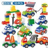 城市警察積木玩具益智力拼裝汽車2女孩男孩子3-6周歲樂高