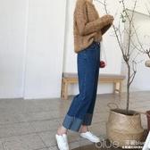 闊腿牛仔褲女裝潮秋季新款顯瘦顯高百搭高腰寬鬆卷邊寬管褲子 【快速出貨】