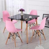 居尚高時尚創意咖啡椅子現代簡約家用塑料餐椅靠背休閒電腦桌凳子 全館免運 igo
