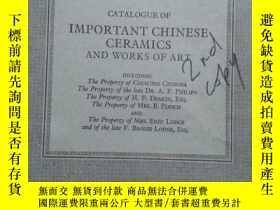 二手書博民逛書店蘇富比1978年瓷器拍賣罕見important chinese
