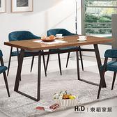 提姆4.6尺餐桌(21CM/997-1)/H&D東稻家居