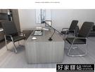 家用電腦椅辦公會議室椅子靠背弓形麻將椅老板椅員工宿舍凳子批發