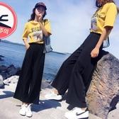雪紡闊腿褲女夏季 九分褲直筒褲新款 學生韓版垂感高腰寬鬆休閒直筒褲 週年慶降價