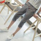 【618好康又一發】男士七分褲休閒褲男夏季亞麻短褲男士修身