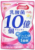 【吉嘉食品】派伊10億乳酸菌糖 1包70公克73元,日本進口 {4902435010240}[#1]