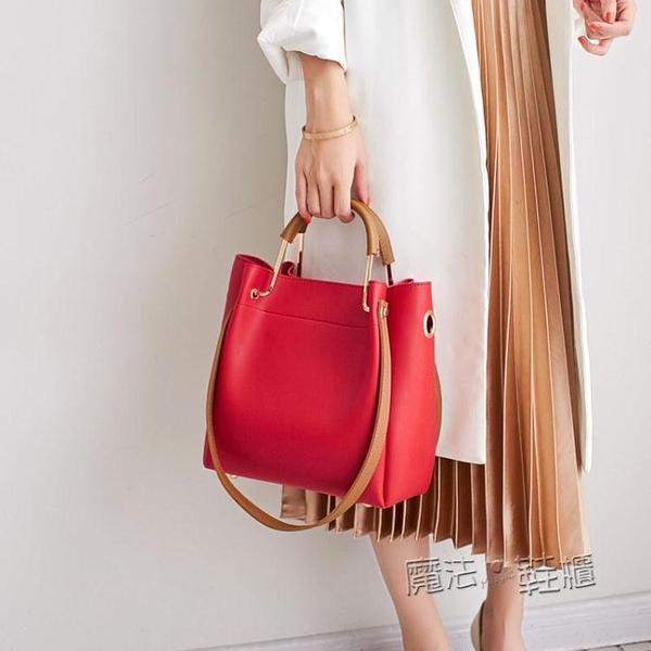 包包女2021新款女包水桶包潮韓版簡約百搭斜背包手提包側背包大包 喜迎新春