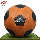 百動足球5號球小學生兒童足球男子成人訓練球小孩比賽足球 免運快速出貨