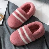 棉拖鞋 女家用秋冬季情侶家居室內毛絨保暖厚底可愛冬天男士全包跟 【快速出貨】